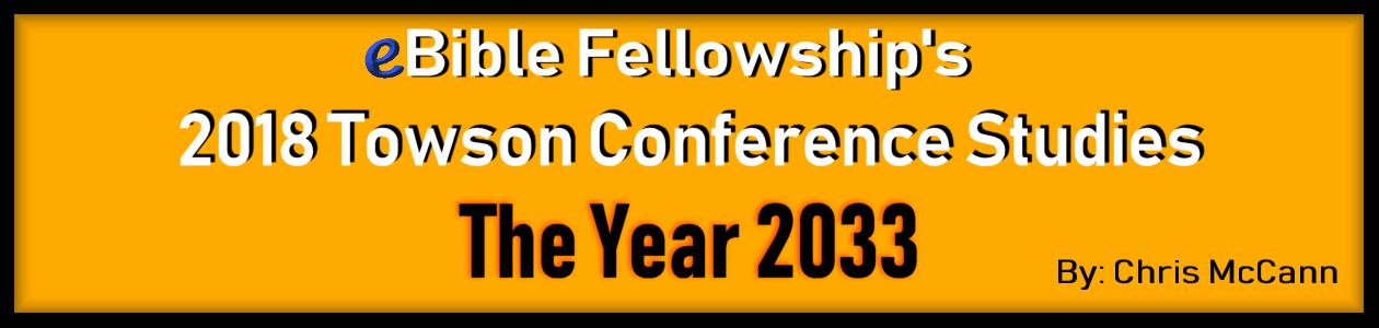 2018 Towson Conference image