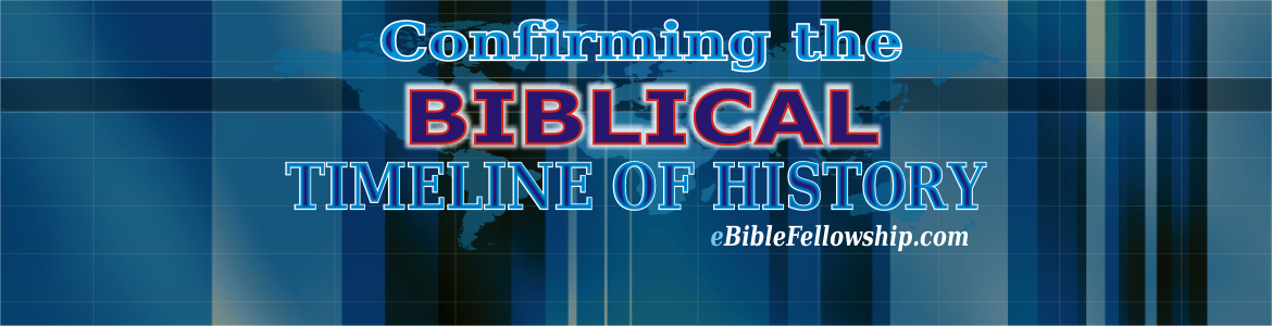 Confirming the Biblical Timeline of History graphics image